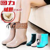成人雨鞋 成人雨鞋女式加絨防滑水鞋套鞋短筒膠鞋防水中筒雨靴女水靴子 3色 36-40
