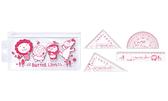 【雄獅】 RK-009 奶油獅學生套尺 (內含15CM直尺/量角器/正三角尺/直角三角尺)