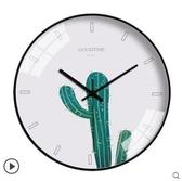 靜音簡約北歐藝術掛錶現代創意星空掛鐘客廳家用時鐘掛墻臥室鐘錶 夏洛特 LX