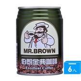 金車伯朗金典咖啡240ml*6入【愛買】