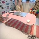 筆記本電腦桌床上用可折疊小桌子