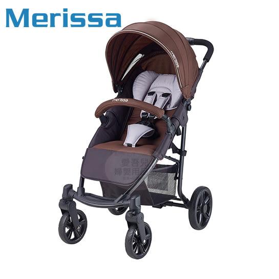 【愛吾兒】Merissa美瑞莎 EX19 跨界RV嬰兒手推車-摩卡咖啡