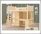 {{ 海中天休閒傢俱廣場 }}C-39 摩登時尚 高架床系列 60-2 松木高架床(含衣櫃.書桌)