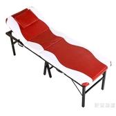 美容床美容院家裡可用摺疊推拿按摩床便攜式用多功能專用WY【中秋節預熱】