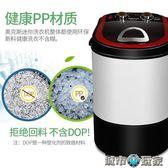 洗衣機 AUX/奧克斯XPB22-29迷你洗衣機嬰兒寶寶小型半自動內單桶筒家用 igo 城市玩家