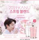 【2wenty6ix】韓國 KANU《春...