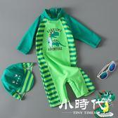 兒童泳衣 男童連體綠恐龍條紋可愛寶寶嬰兒泳褲帶防曬帽度假 603-105