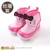女童鞋 台灣製Hello kitty正版雪靴 魔法Baby