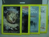 【書寶二手書T6/雜誌期刊_WDP】國家地理_1994/8~12月間_4本合售_Lions..等_英文