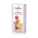 【比利時Poppies】馬卡龍 (12顆/盒)