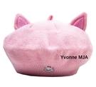 *Yvonne MJA* 美國 Disney 迪士尼 預購區 限定正品 瑪麗貓 成人 貝蕾帽
