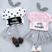 短袖套裝 女童圓點字母T恤+紗裙套裝 S76044 AIB小舖