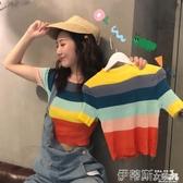 露臍上衣春季2020新款韓版彩虹條紋短袖T恤女針織打底衫修身短款露臍上衣 伊蒂斯