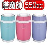 《快速出貨》膳魔師【TC-551-GB】保溫杯/保溫瓶 優質家電