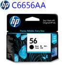 HP C6656AA 黑墨水匣
