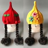 兒童毛帽 春秋冬童毛線辮子假發帽子3-6-12個月女帽子女孩棉帽針織【快速出貨】