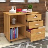木質文件柜小型資料辦公柜家用抽屜式帶鎖小柜子組裝儲物移動矮柜wl8913[3C環球數位館]