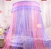 公主風吊頂式圓頂蚊帳1.8m床2.2雙人家用落地1.5m免安裝1.2米