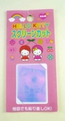 【震撼精品百貨】Hello Kitty 凱蒂貓~KITTY貼紙-螢幕貼紙-櫻桃(藍)