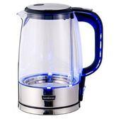 電熱水壺德國進口透明肖特玻璃電熱燒水壺DK270NB家用  法布蕾輕時尚220V
