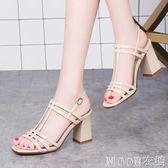 粗跟涼鞋女夏季新款韓版時尚羅馬魚嘴女鞋小清新一字扣高跟鞋 Moon衣櫥