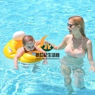 嬰兒游泳圈 兒童腋下坐圈 1-3歲4-12歲寶寶新款趴圈 救生圈【創世紀生活館】