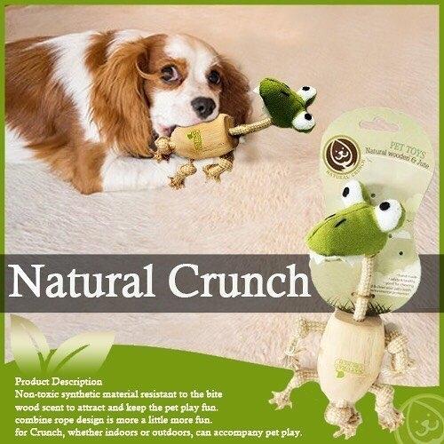 *King Wang*Natural Crunch《會呼吸的玩具系列/耐咬潔牙木頭玩具-鱷魚》EP074