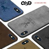 QinD SAMSUNG Galaxy Note 8 麋鹿布紋保護套 全包防摔 手機殼 保護套