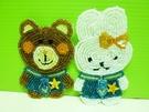 【震撼精品百貨】Daisy & Coro 熊與兔~珠珠飾品貼布(共兩款)