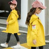 新年好禮 85折 女童風衣外套休閒2018新款春秋裝中大童女孩12洋氣韓版13兒童15歲