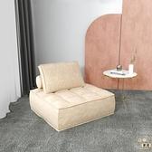 北歐懶人沙發榻榻米陽臺臥室方塊形單人沙發可移動組合