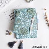 好康618 飛天碧藍花系列手賬本方格小清新創意日記