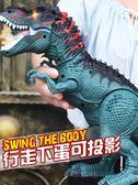 電動恐龍玩具仿真動物兒童仿真大號男女孩行走遙控霸王龍模型套裝YYP 傑克型男館