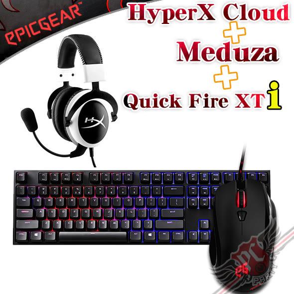 [ PC PARTY ] HYPERX CLOUD 白 + EG MEDUZA + CM QUICKFIRE XTI 紅軸中文
