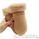 女冬麂皮絨保暖棉手套可愛學生戶外連指騎車掛繩包指 【快速出貨】