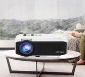 投影儀 新款微影Q7投影儀手機墻投4K家用小型便攜家庭影院wif 全館免運