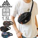 Gregory 135942_多色 Teeny Tailmate 1.5L日系腰包 證件包/運動臀包/健行包/側背包/旅遊防竊包