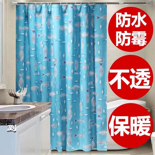 免打孔浴簾套裝加厚防水防霉浴簾布浴室隔斷簾窗簾掛簾衛生間浴簾 NMS名購新品