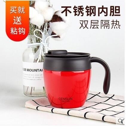 先行咖啡杯保溫杯女男學生馬克杯大肚韓版水杯清新不銹鋼文藝