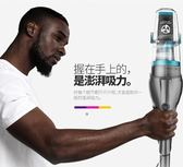 新款吸塵器家用靜音手持地毯式吸塵器強力除螨免換鋼濾網 QQ1584『MG大尺碼』