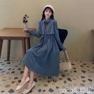 襯衫裙 長袖連身裙2020新款春秋季冬法式小眾收腰顯瘦裙子氣質襯衫裙女裝 coco