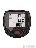 自行車碼表山地車騎行無線中文防水夜光測速器里程邁速表單車配件  快意購物網