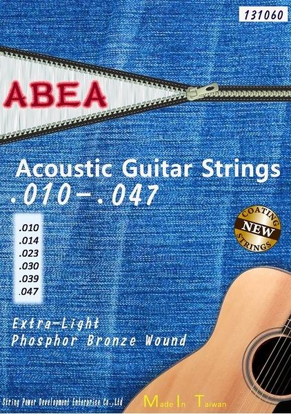 【絃崴】ABEA民謠吉他弦-磷青銅/單套010,MIT品牌,獨家COATING-全新護膜(買就送手機指環扣一個)