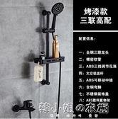 歐式黑色簡易花灑套裝淋雨器噴頭浴室洗澡神器浴缸增壓手噴頭家用YXS     韓小姐的衣櫥