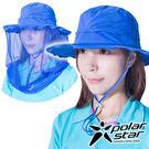 PolarStar 可拆式防蚊圓盤帽『天藍』P16520 抗UV帽│登山帽│路跑慢跑帽│遮陽帽防蚊防蜂帽│防曬帽