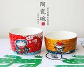 寵物碗 出口日本陶瓷貓碗 貓咪水盆貓食盆用品 寵物和風狗碗飯盆泰迪大號 韓菲兒