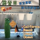 ※【B款】California Beac...