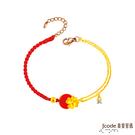 J'code真愛密碼金飾 幸福陪伴黃金/紅瑪瑙手鍊