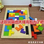 俄羅斯方塊拼圖積木 1-2-3-6歲幼兒童益智力類玩具開發早教男女孩 創意家居生活館