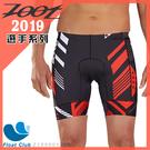 Zoot S19 TEAM 選手系列 - 7吋三鐵褲 (男) Z180601205